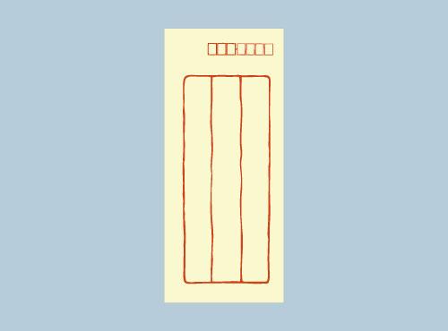 優雅 封筒・赤の画像2