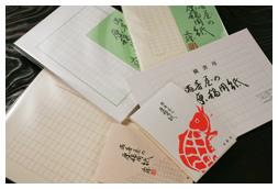 『原稿用紙の満寿屋』がノートを作ることになった、お客様の声