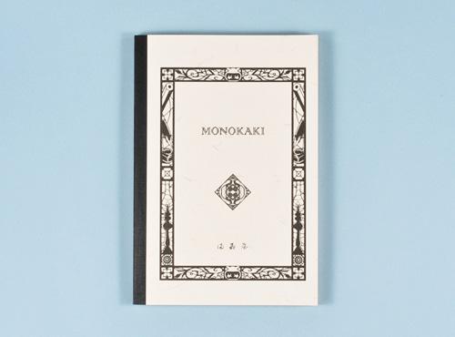 MONOKAKI N1