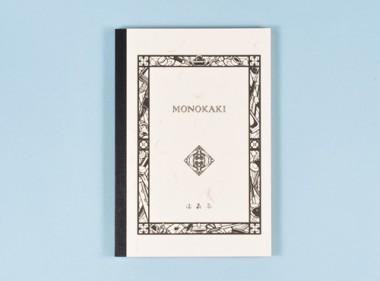MONOKAKI N4の画像1