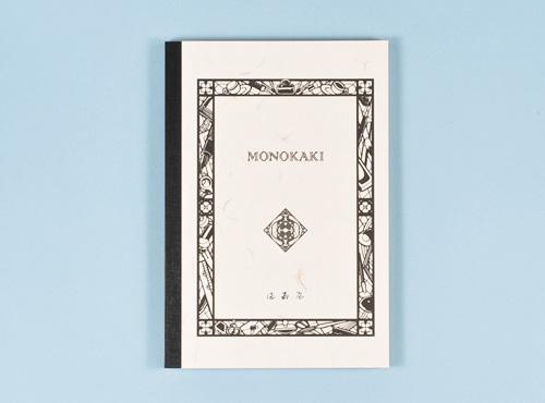 MONOKAKI N4